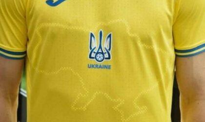 tricou ucraina euro 2020